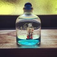 チープなボトルシップ。船で旅行してみたいなぁ。
