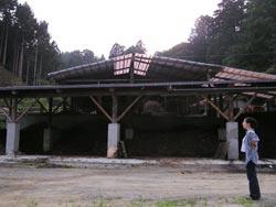 2005.06.26