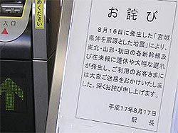 2005.08.17