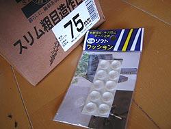 2005.10.12