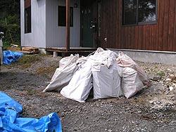 2005.10.18