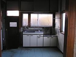 2005.11.27