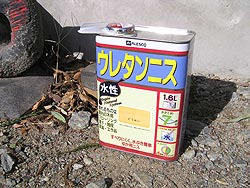 2006.01.21
