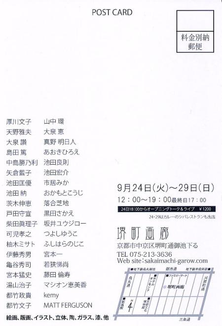 20130924-no-nukes-b