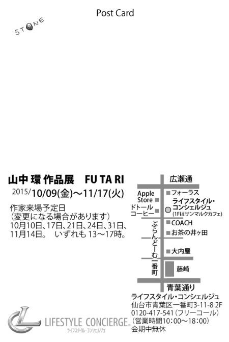 20151009_DM_b